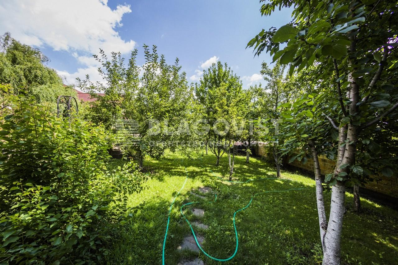 Дом M-39096, Военная, Гореничи - Фото 48