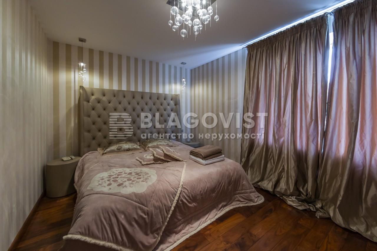 Квартира Z-1220632, Старонаводницкая, 4, Киев - Фото 15