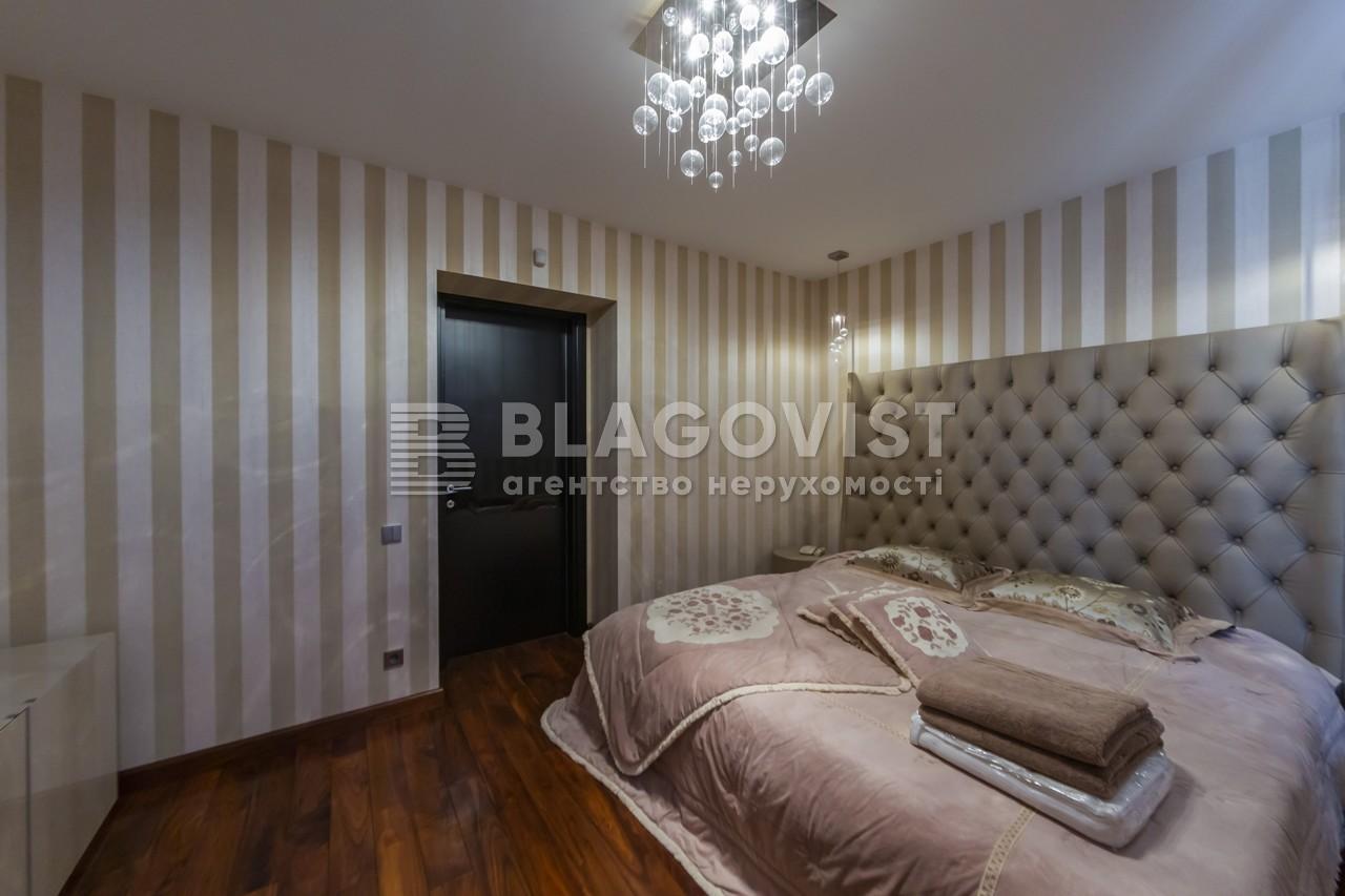 Квартира Z-1220632, Старонаводницкая, 4, Киев - Фото 16