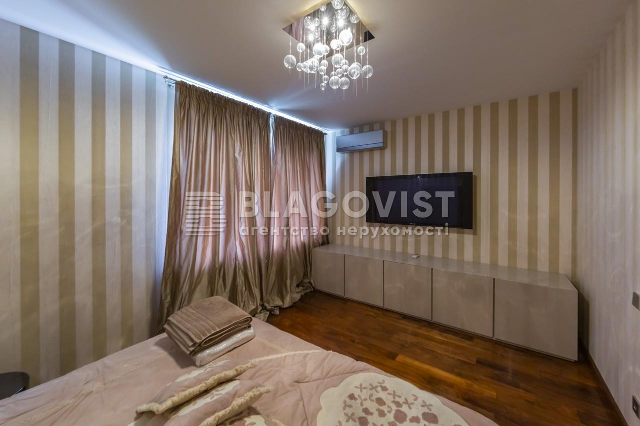 Квартира Z-1220632, Старонаводницкая, 4, Киев - Фото 17