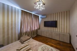 Apartment Staronavodnytska, 4, Kyiv, Z-1220632 - Photo 14