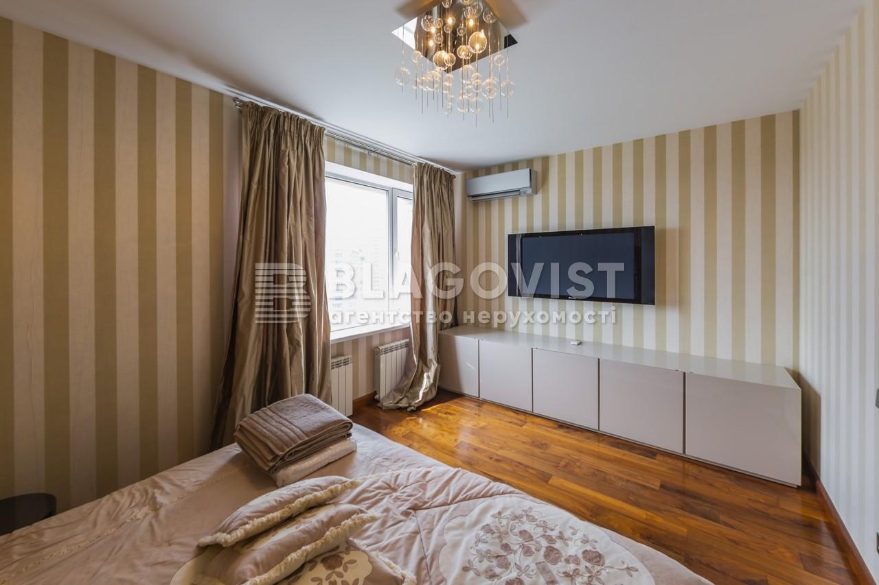 Квартира Z-1220632, Старонаводницкая, 4, Киев - Фото 18