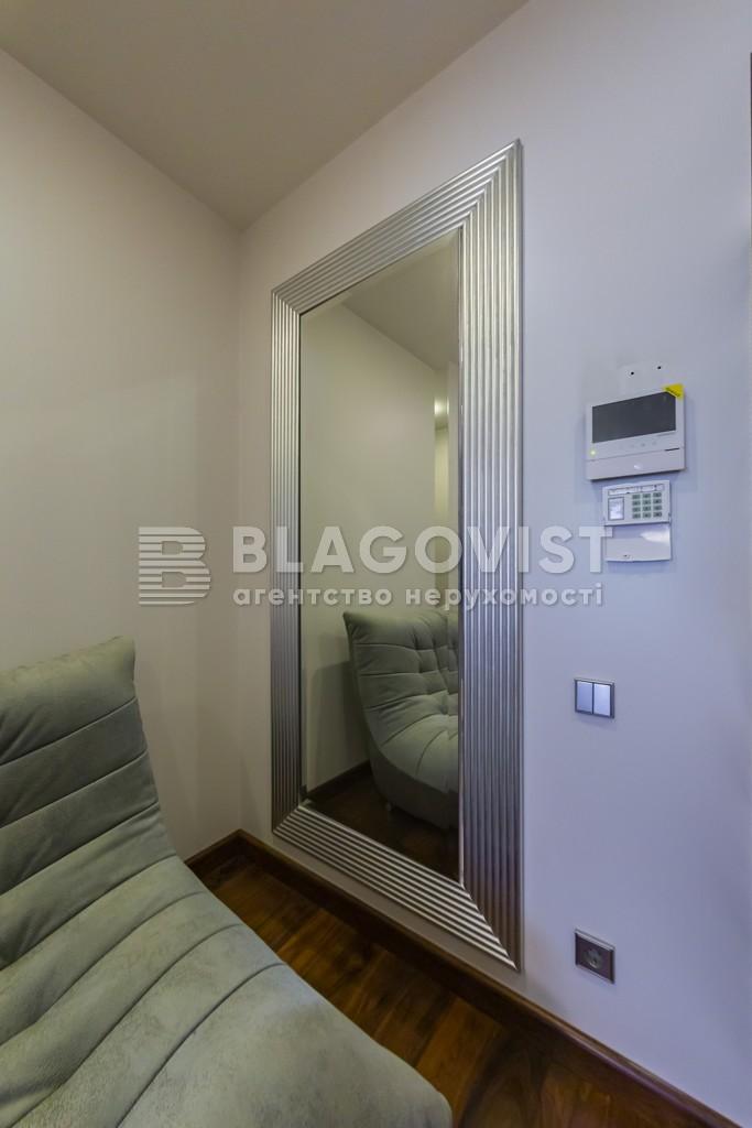 Квартира Z-1220632, Старонаводницкая, 4, Киев - Фото 26