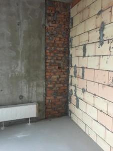 Квартира C-109613, Набережно-Рыбальская, 3, Киев - Фото 6