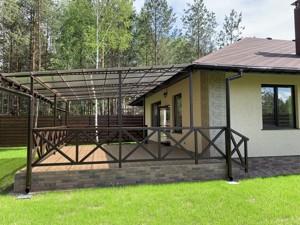 Будинок Європейська, Хотянівка, P-29777 - Фото 1