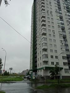 Нежилое помещение, Теремковская, Киев, Z-796512 - Фото 4