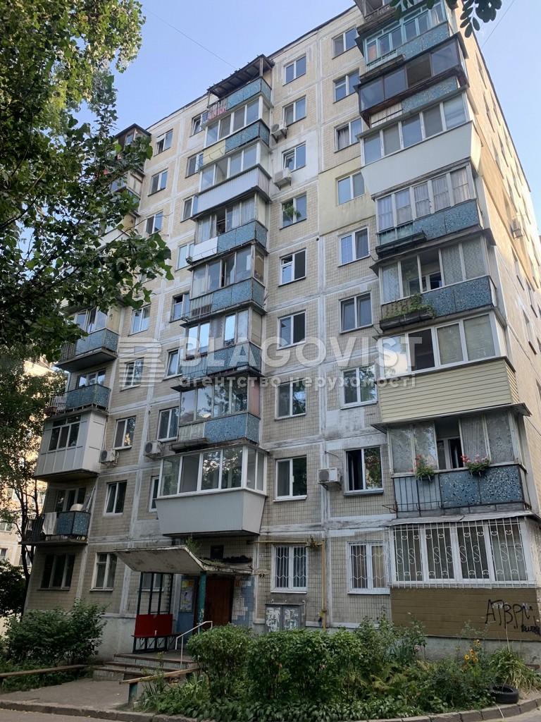 Квартира Z-787869, Липкивского Василия (Урицкого), 7, Киев - Фото 1
