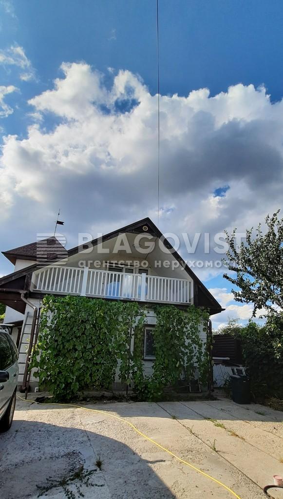 Дом F-45218, Матросова, Хотов - Фото 1