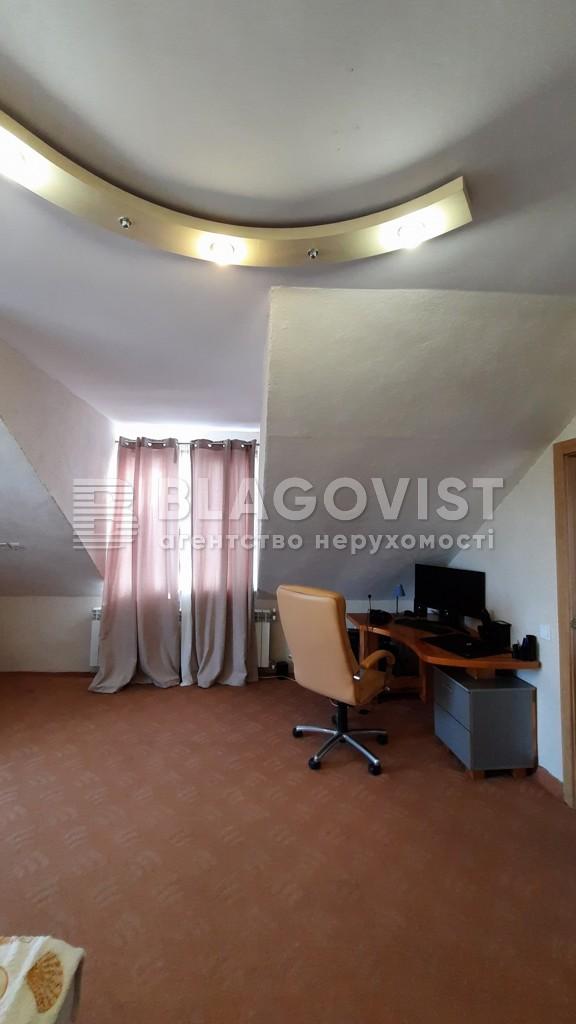 Дом F-45218, Матросова, Хотов - Фото 10