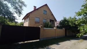Дом Центральная, Процев, E-41217 - Фото1