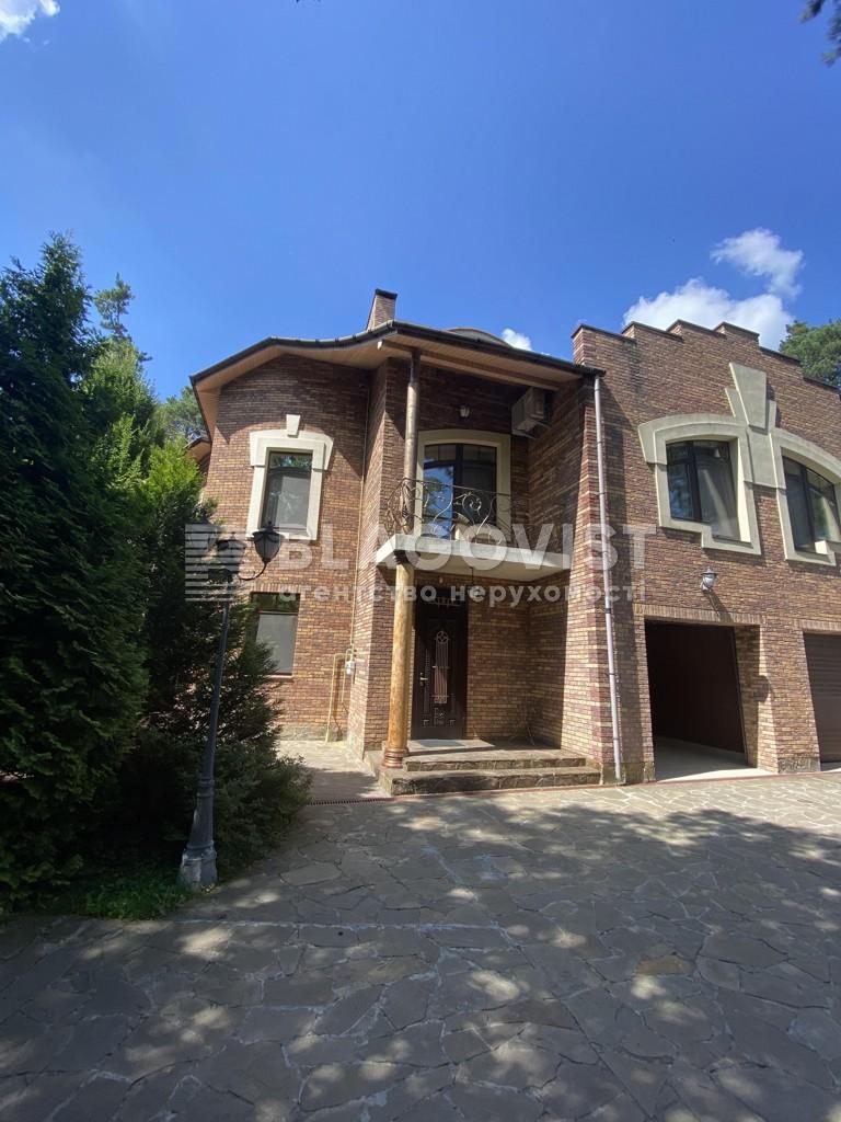 Дом F-45221, Козин (Конча-Заспа) - Фото 1