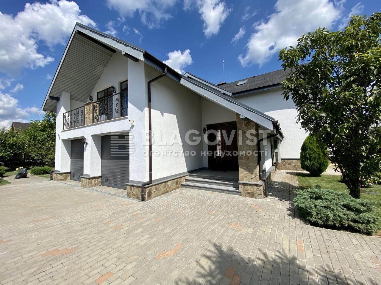 Будинок H-50434, Старокиївська, Козин (Конча-Заспа) - Фото 1