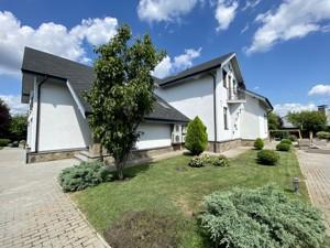 Будинок H-50434, Старокиївська, Козин (Конча-Заспа) - Фото 4