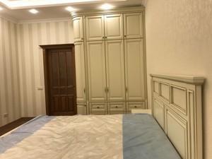 Квартира Коновальца Евгения (Щорса), 34а, Киев, Z-796659 - Фото 11