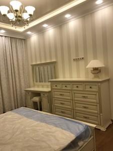Квартира Коновальца Евгения (Щорса), 34а, Киев, Z-796659 - Фото 12