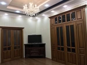 Квартира Коновальца Евгения (Щорса), 34а, Киев, Z-796659 - Фото 7