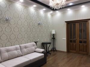Квартира Коновальца Евгения (Щорса), 34а, Киев, Z-796659 - Фото 5
