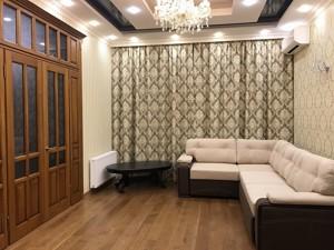 Квартира Коновальця Євгена (Щорса), 34а, Київ, Z-796659 - Фото