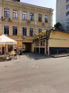 Нежилое помещение, Сагайдачного Петра, Киев, E-41219 - Фото 4