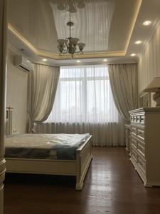 Квартира Коновальца Евгения (Щорса), 34а, Киев, Z-796659 - Фото 10