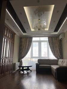 Квартира Коновальца Евгения (Щорса), 34а, Киев, Z-796659 - Фото 4