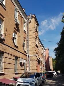 Офис, Леси Украинки бульв., Киев, Z-371902 - Фото1