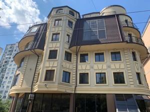 Нежилое помещение, Орловская, Киев, B-102926 - Фото1