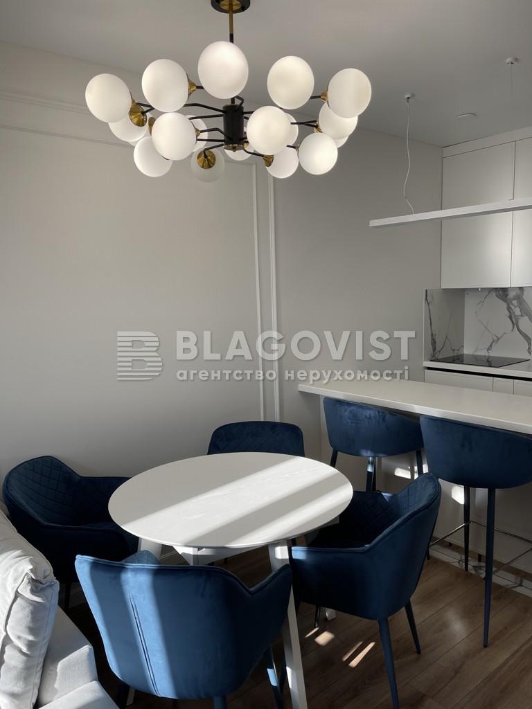 Квартира M-39239, Бойчука Михаила (Киквидзе), 41-43, Киев - Фото 14