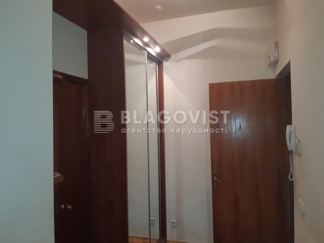 Квартира R-40017, Саксаганского, 36, Киев - Фото 14