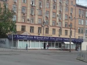 Нежилое помещение, Сечевых Стрельцов (Артема), Киев, E-41230 - Фото1