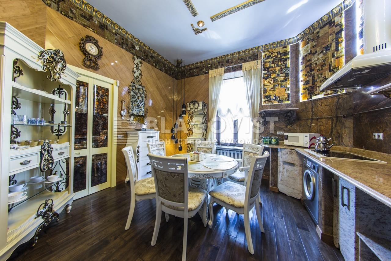 Офис, Толстого Льва, Киев, E-41225 - Фото 16