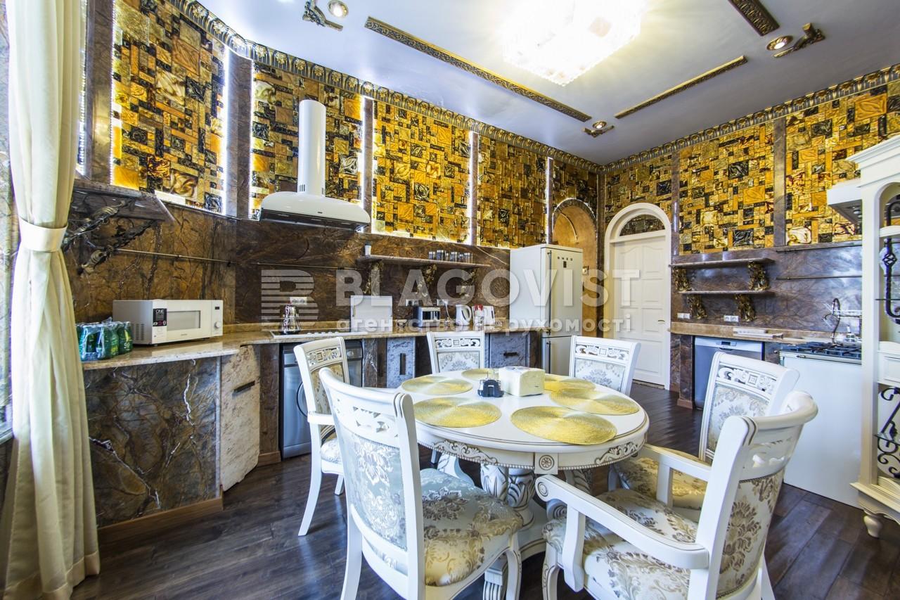 Офис, Толстого Льва, Киев, E-41225 - Фото 19