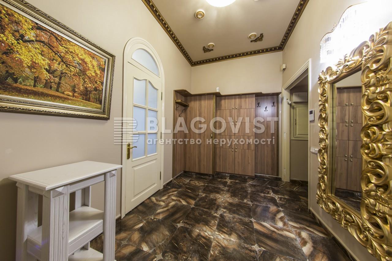 Офис, Толстого Льва, Киев, E-41225 - Фото 23