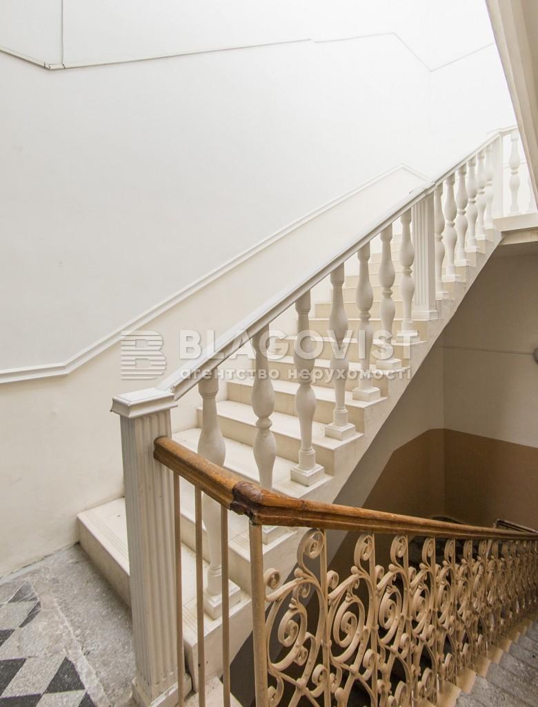 Офис, Толстого Льва, Киев, E-41225 - Фото 24