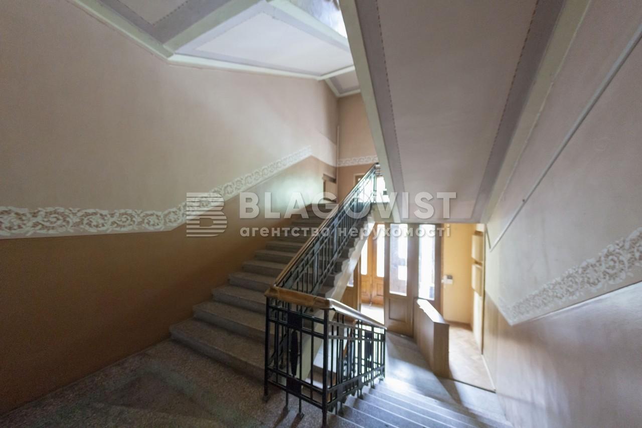 Квартира E-41226, Терещенковская, 5, Киев - Фото 23