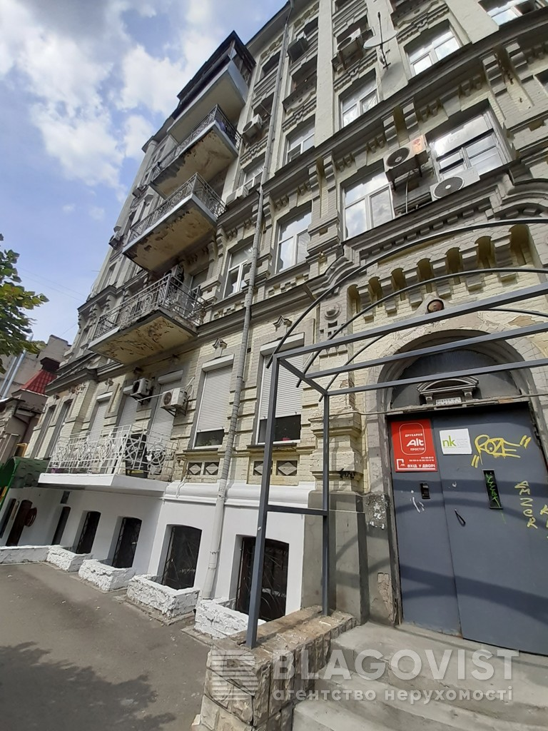 Квартира R-40017, Саксаганского, 36, Киев - Фото 2