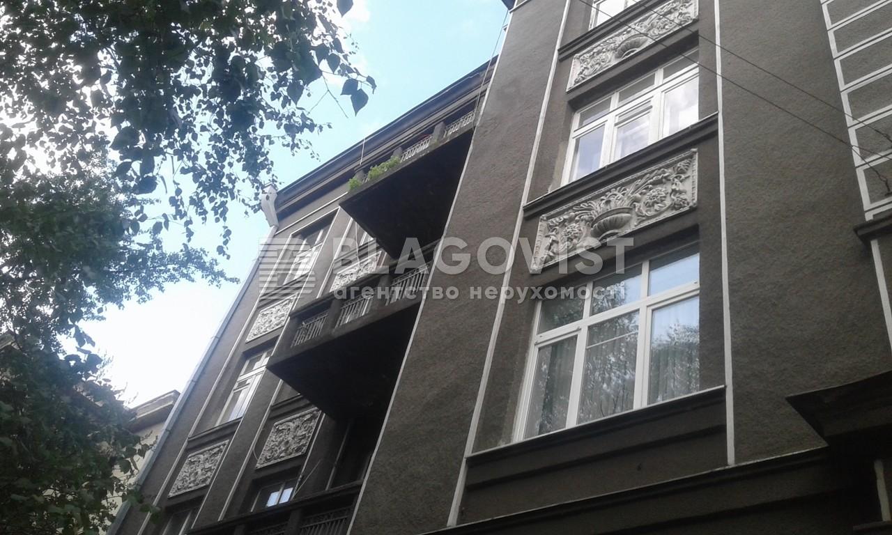 Квартира E-41226, Терещенковская, 5, Киев - Фото 24