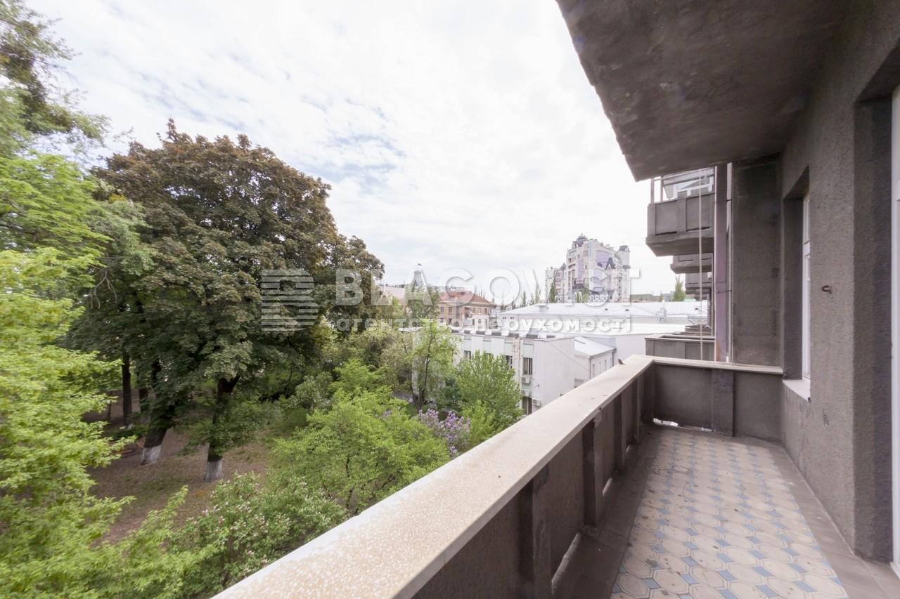 Квартира E-41226, Терещенковская, 5, Киев - Фото 25
