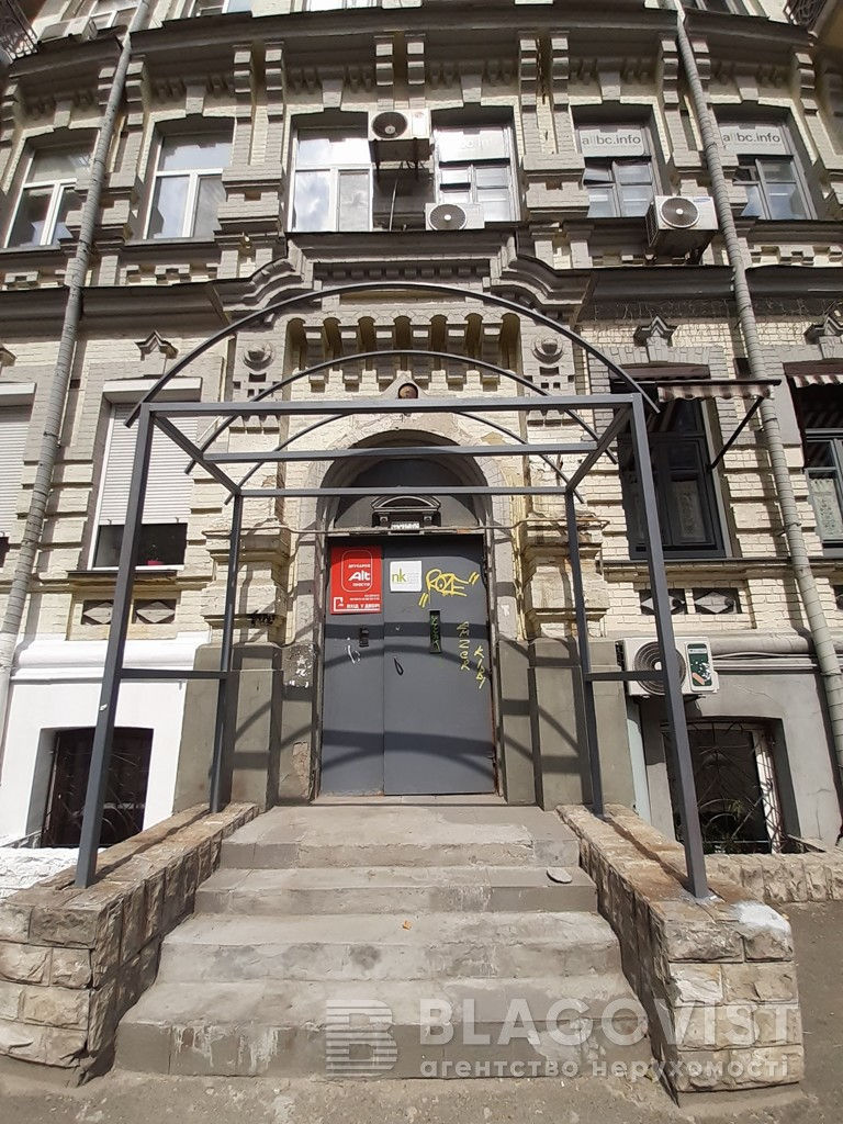 Квартира R-40017, Саксаганского, 36, Киев - Фото 17