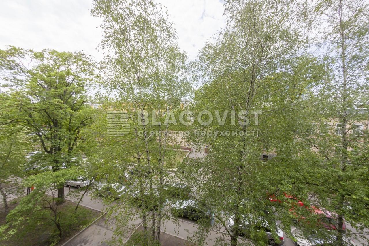 Квартира E-41226, Терещенковская, 5, Киев - Фото 26