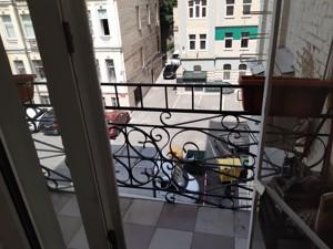 Квартира R-40017, Саксаганского, 36, Киев - Фото 15