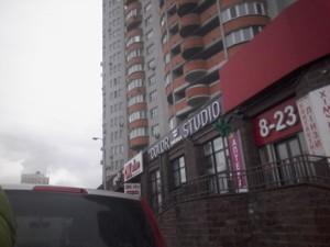 Магазин, Саперно-Слободская, Киев, E-41227 - Фото3