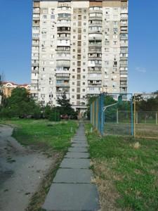 Квартира R-40024, Приозерная, 4, Киев - Фото 19