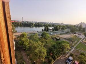 Квартира R-40024, Приозерная, 4, Киев - Фото 12