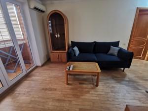 Квартира R-40024, Приозерная, 4, Киев - Фото 5