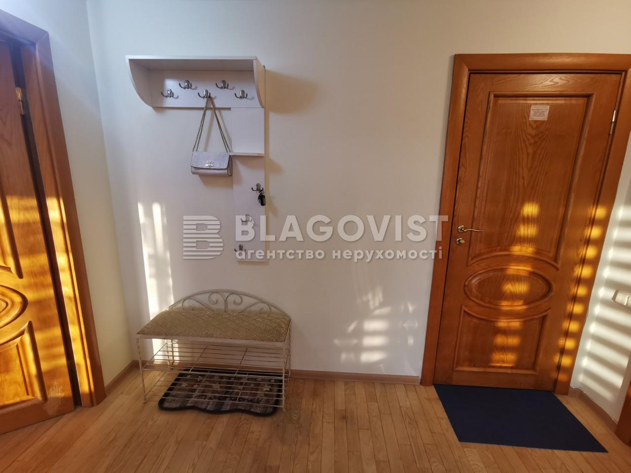 Квартира R-40024, Приозерная, 4, Киев - Фото 18
