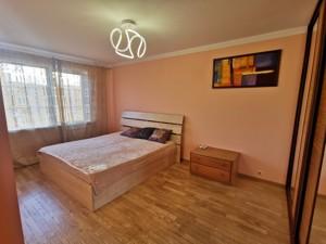 Квартира R-40024, Приозерная, 4, Киев - Фото 9