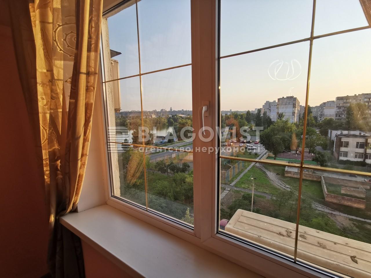 Квартира R-40024, Приозерная, 4, Киев - Фото 14