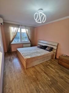 Квартира R-40024, Приозерная, 4, Киев - Фото 10