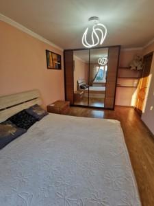 Квартира R-40024, Приозерная, 4, Киев - Фото 11